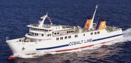 宿毛観光汽船 しまんと 復刻2007 11 19: 定期船ブログ